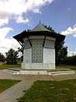 Díszes kút a Magyar-Török Barátság Parkban